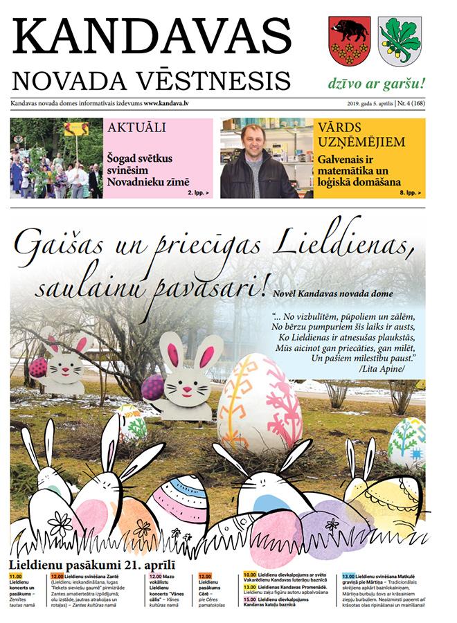kandavas_novada_vestnesis_2019_aprilis.jpg